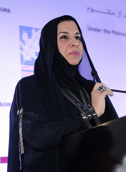 Farida Kamber Al Awadhi