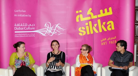 SIKKA 2012 unveils March art programme