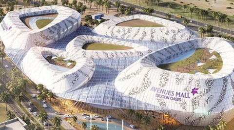 Design International designs Silicon Oasis Dubai mall to be built in 30 months