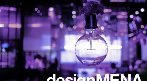 designMENA Quiz: Meet the sponsors