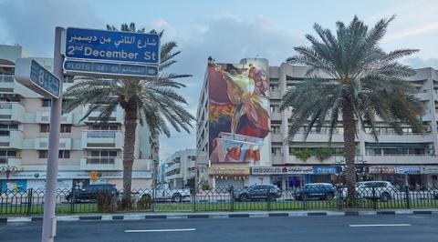 Public arts project to revitalise Dubai's urban spaces