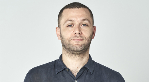 Nader Gammas shares his five favourite design products