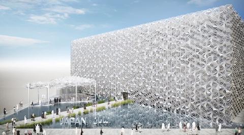 Japan's pavilion for Expo 2020 Dubai breaks ground