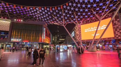 Meraas, Broookfield create $1.4bn retail-focused joint venture