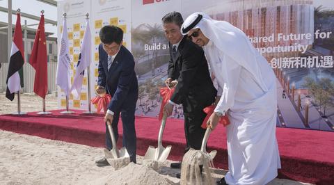 China breaks ground on Expo 2020 Dubai lantern-shaped pavilion