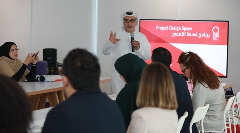 4,500 UAE students to participate in DIDI's Project Design Space
