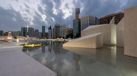 Project spotlight: Al Musallah Prayer Hall in Abu Dhabi, designed by CEBRA