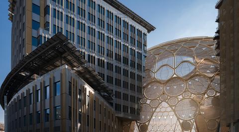 Expo 2020 Dubai and Cartier announce Women's Pavilion