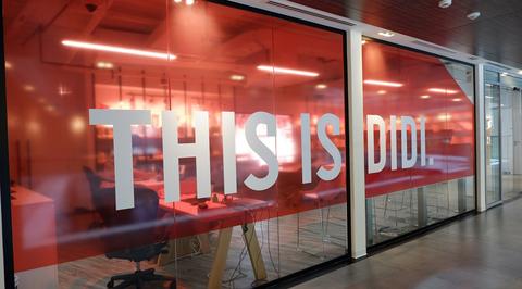 DIDI's digital bootcamp for UAE's biggest student design contest