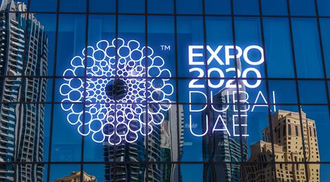 UAE requests Expo 2020 Dubai postponement