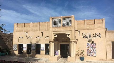 Dubai's Majlis Gallery to close for three months