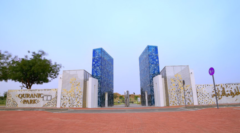 Dubai Municipality has issued revised timings for the Quranic Park and the Dubai Frame