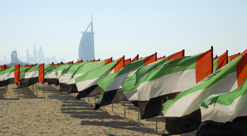 Government departments in the UAE to be closed on Sunday, August 24th
