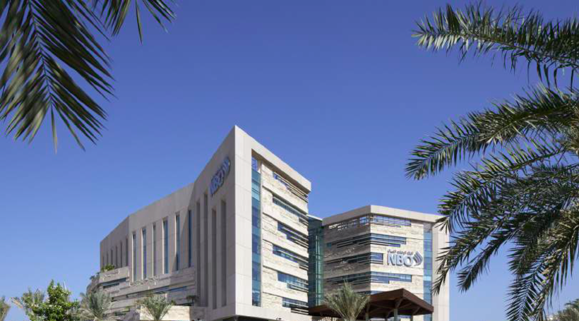 National Bank of Oman by LOM deliberately avoids extensive glazing and chooses context-driven approach