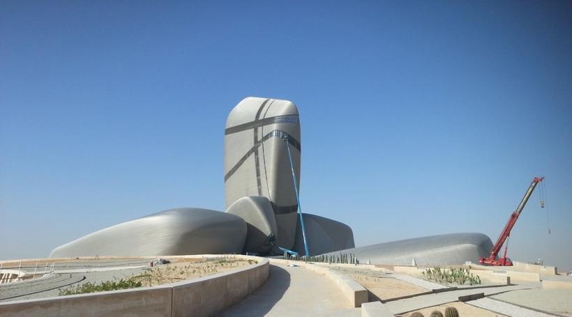 360km steel tubes used to create facade for Snohetta-designed King Abdulaziz Center for World Culture