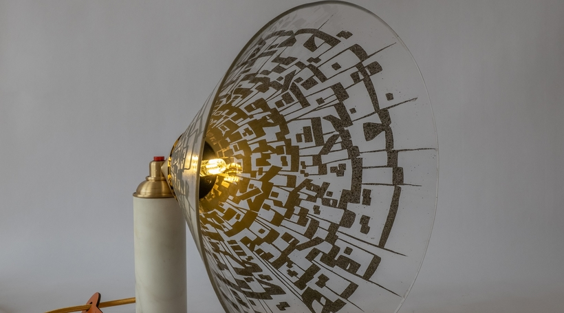 Fadi Sarieddine launches lighting piece inspired by street artist Banksy