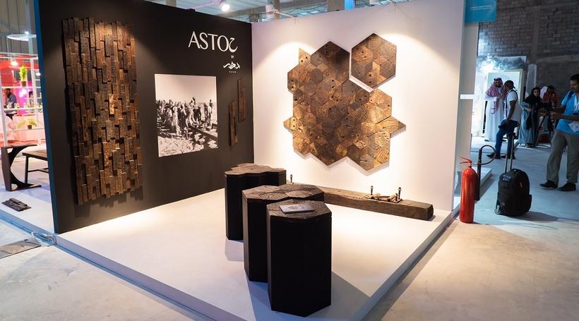 Saudi history inspires Dahr's wooden façade range