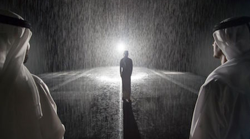 Sharjah Art Foundation galleries and Rain Room to reopen