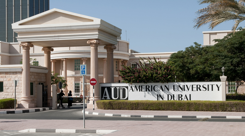 American University Dubai and Herman Miller need resilient students for a design challenge