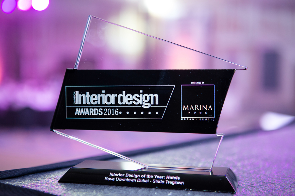 Nominations For The 2017 Commercial Interior Design Awards Are Open Products Events Cid Awards Cid Awards Cid Awards 2017 Commercial Interior Design Cid