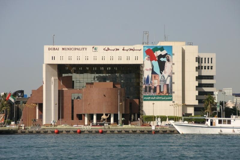 Construction, Dubai Municipality, Urban planning, Urbanism