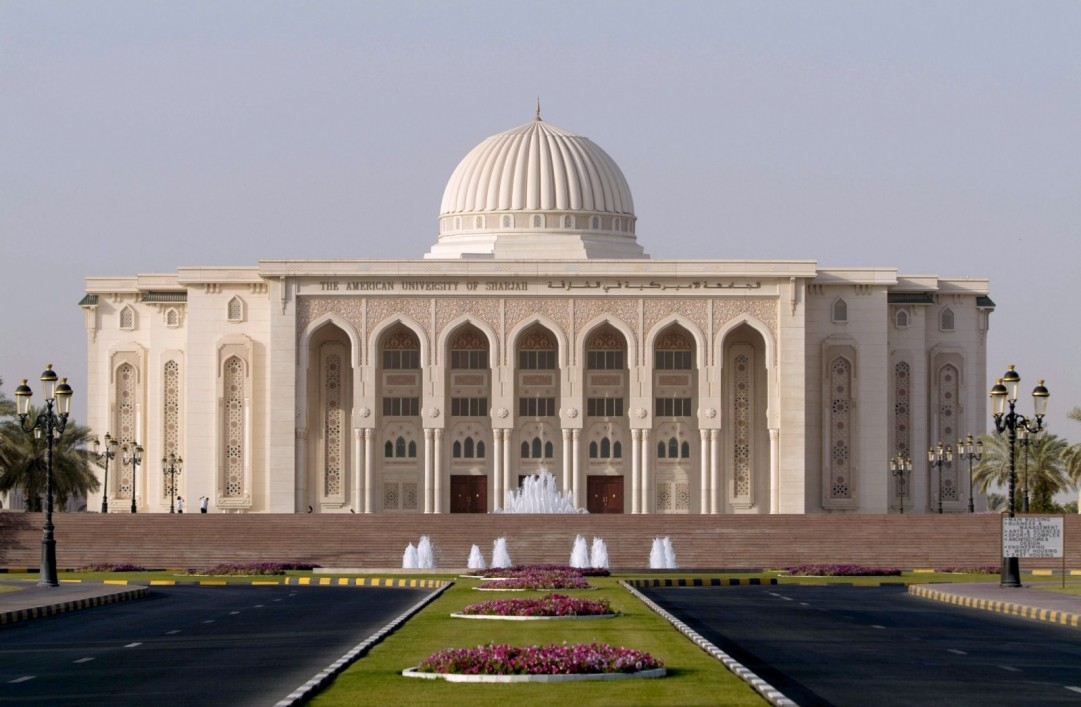 American University of Sharjah, Artificial Intelligence, Engineering, Smart cities, United Arab Emirates
