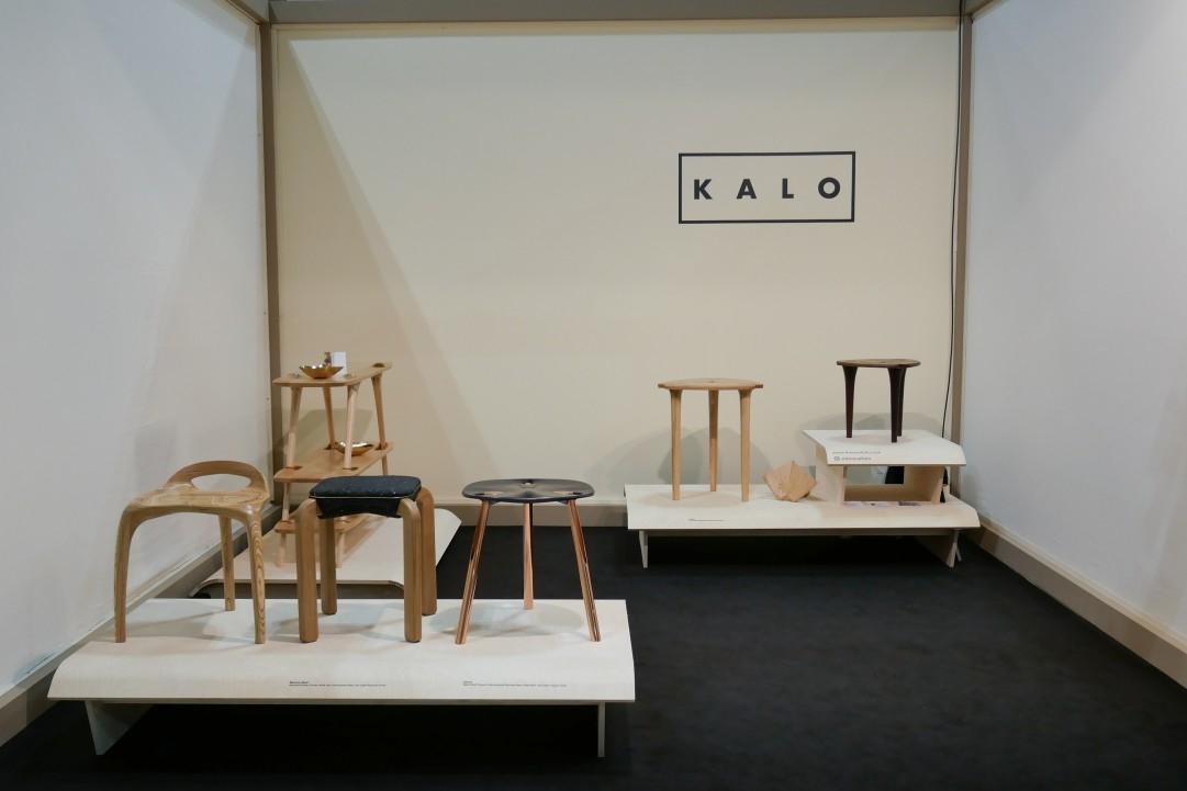 Ammar Kalo, Design, Furniture, KALO, Milan Design Week 2018, Product design, Salone Satellite, UAE