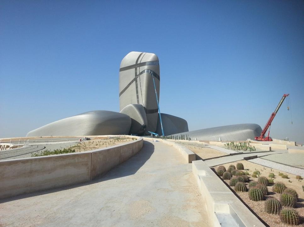 Aramco, Facade design, King Abdulaziz Center for World Culture, Saudi Arabia, Seele, Snohetta
