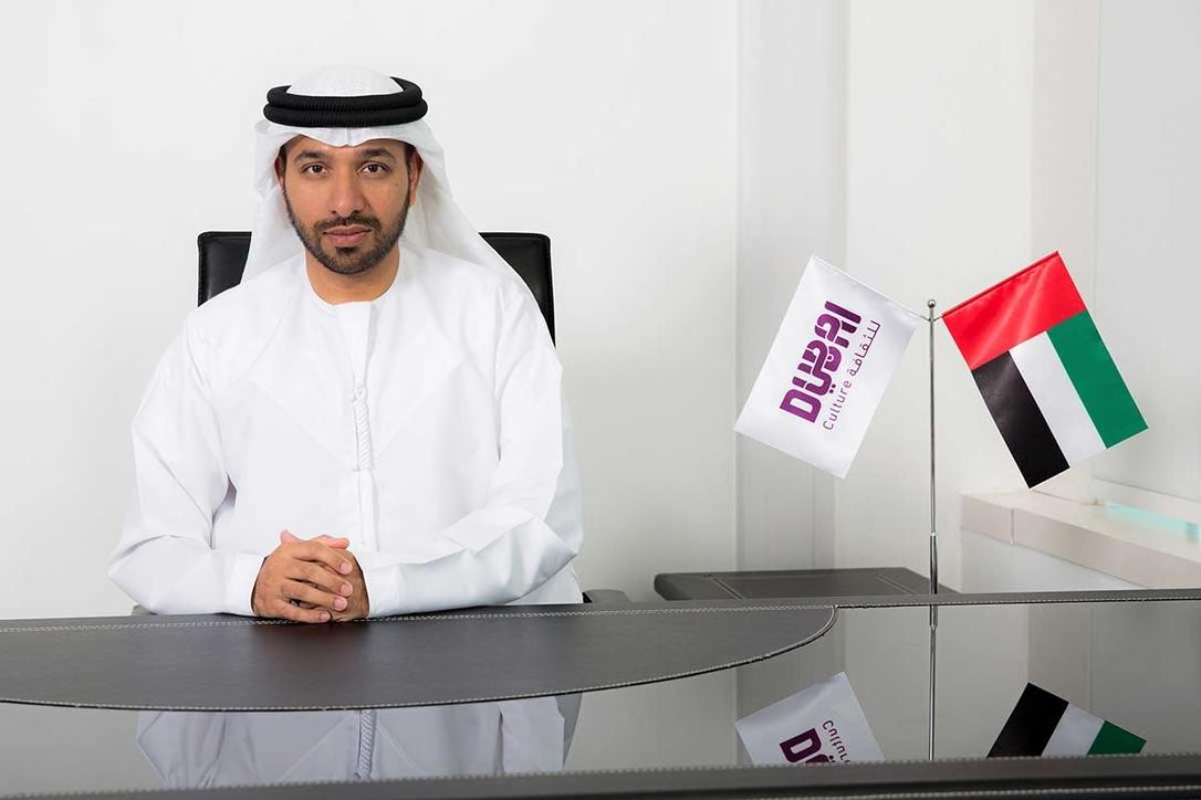 Dubai Culture & Arts Authority, Saeed Al Nabouda, Design destination, UNESCO Creative Cities of Design