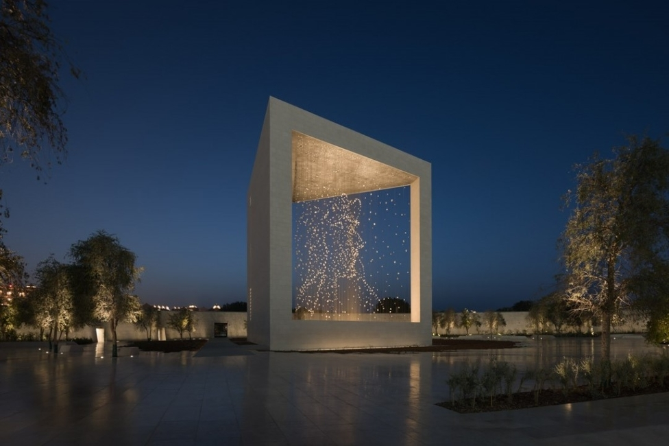 The Constellation, Founder's Memorial, Abu Dhabi