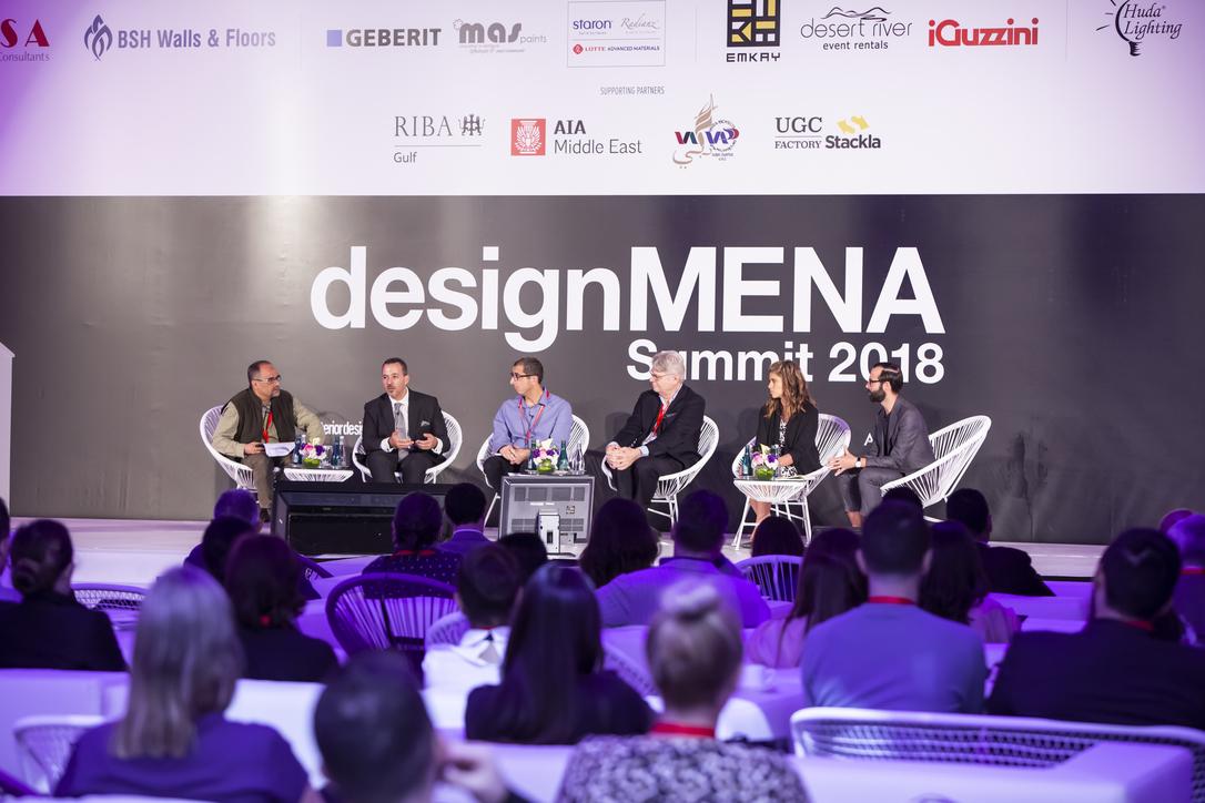 DesignMENA Summit, DesignMENA Summit 2018, Masterplan, Urban design