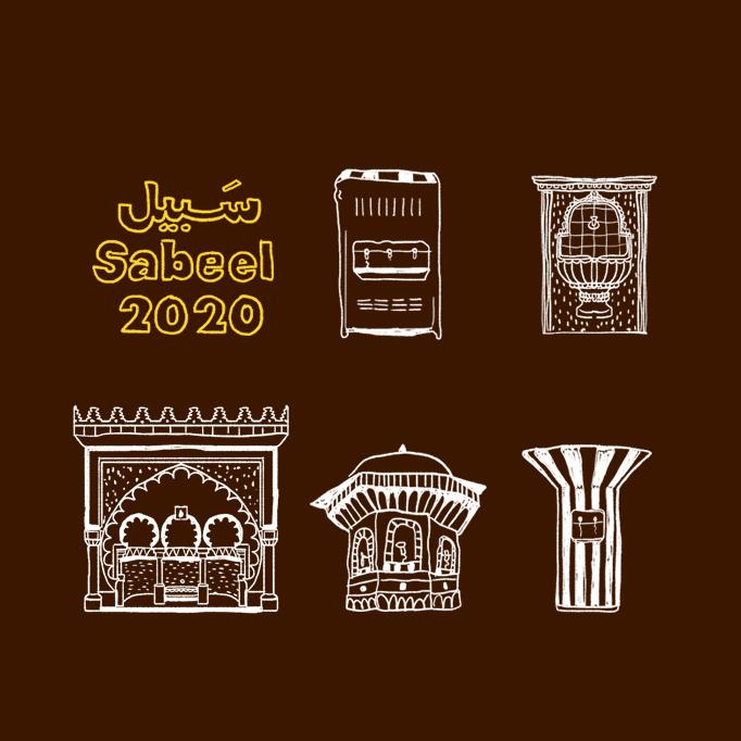Expo 2020, Sabeel 2020, Art Jameel, Design competition, Dubai