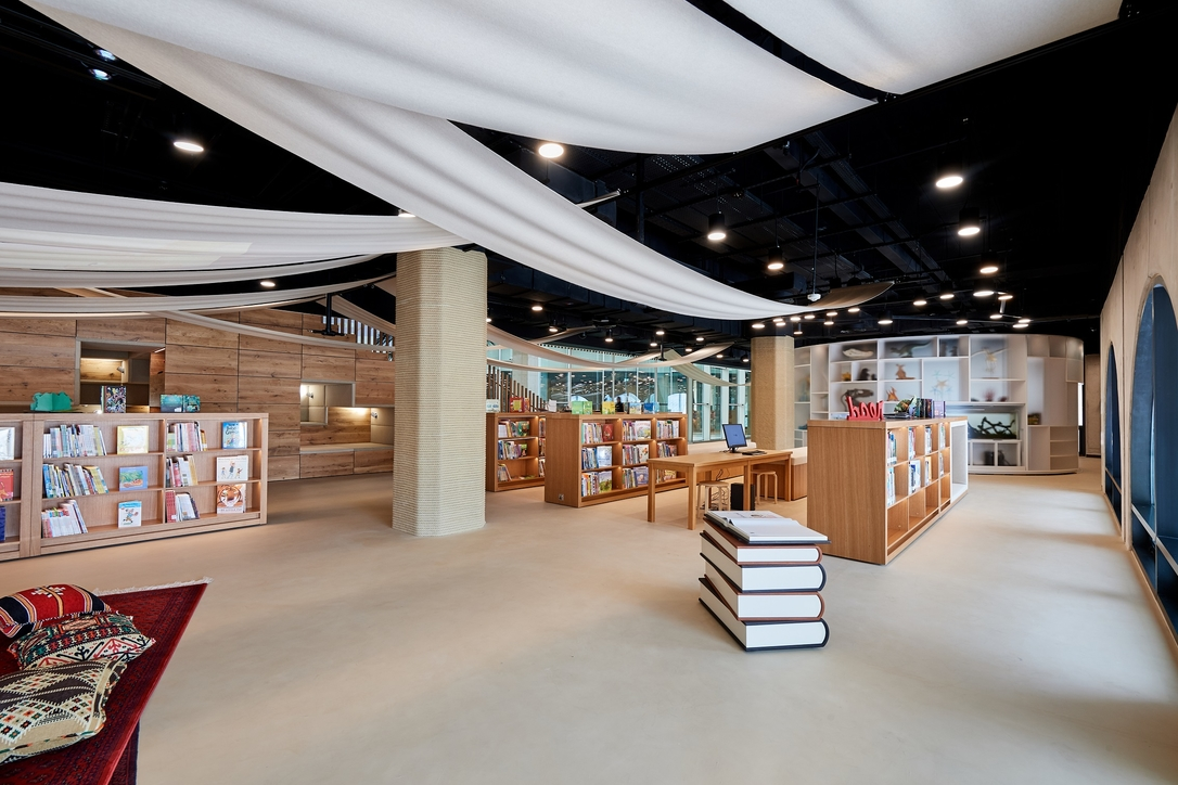 Children's Library at the newly inaugurated Cultural Foundation in Abu Dhabi.