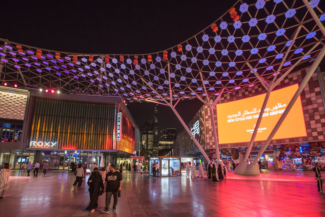 Meraas, Retail, Dubai F&B design