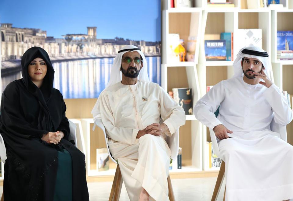 Cultural visa, Dubai culture and arts authority, Dubai government