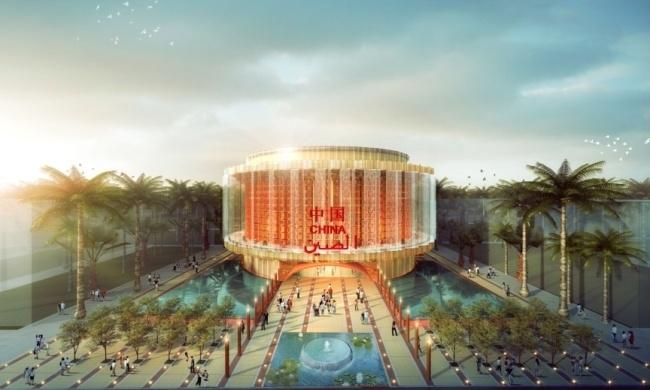 Expo 2020 Dubai, China, Country pavilions