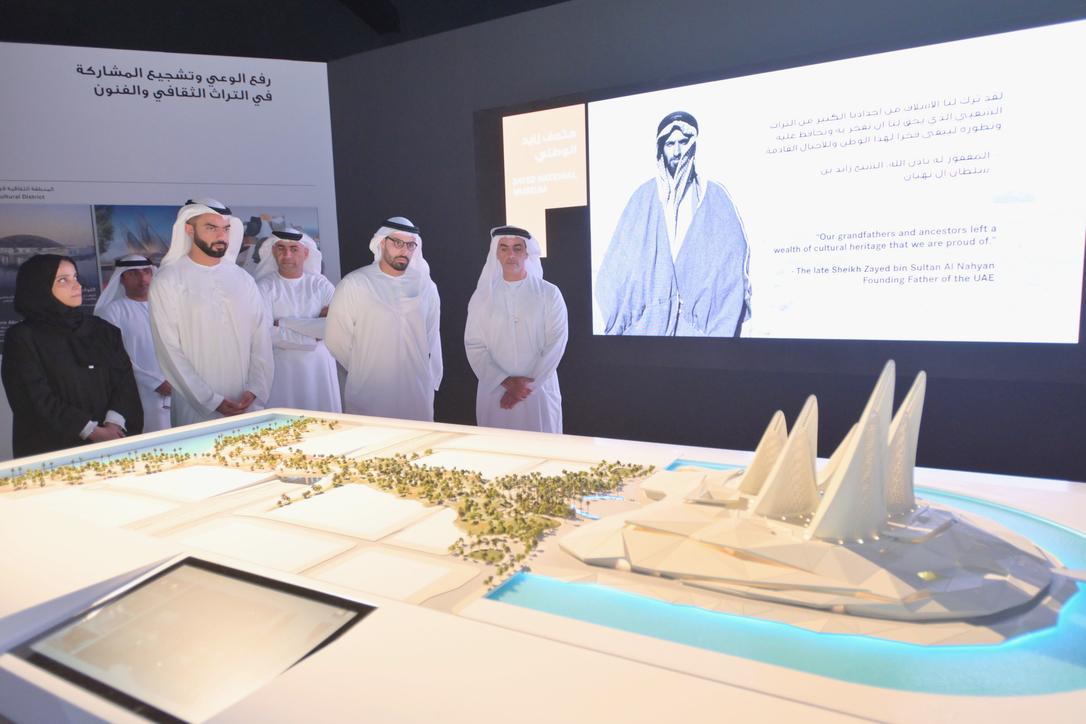 Abu Dhabi, Zayed National Museum, Foster + Partners