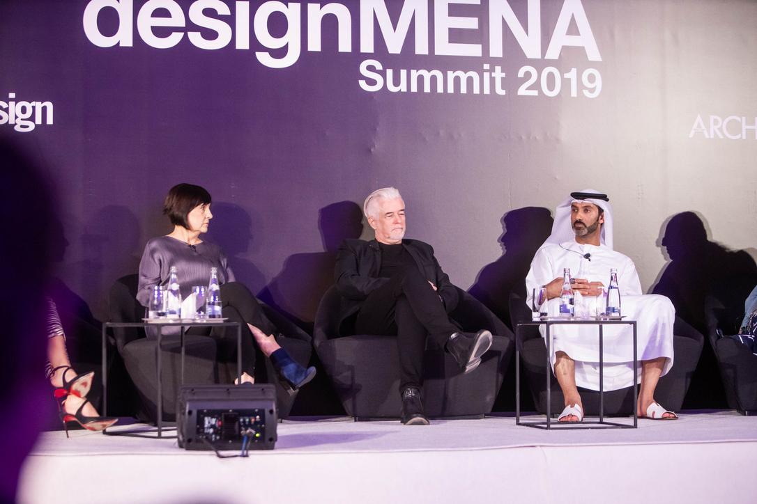 Design MENA