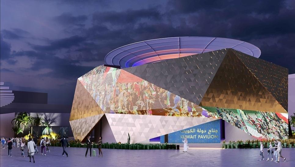 Kuwait, Expo2020, Dubai