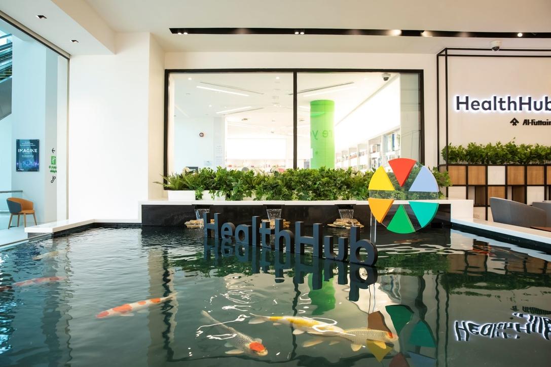 The koi pond at HealthHub in Festival City Mall