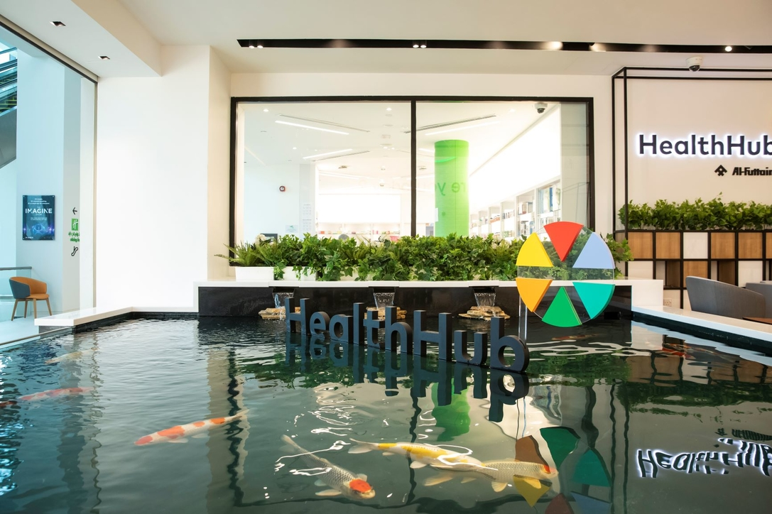 The koi pond at HealthHub in Festival City Mall