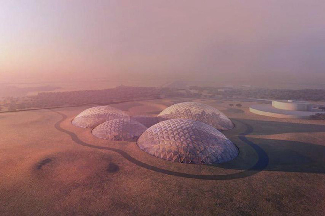 How Mars Science City could look...