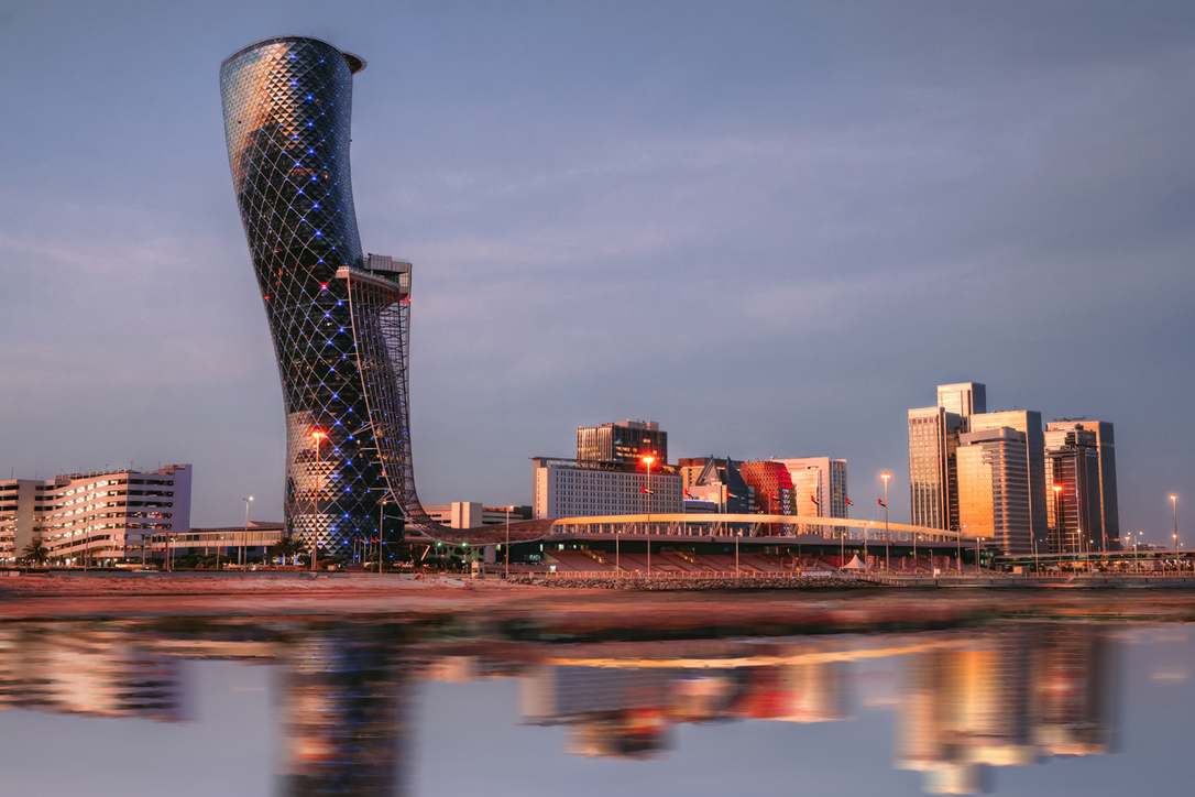 """Capital Gate is a skyscraper in Abu Dhabi that is the world's """"farthest manmade leaning building."""""""