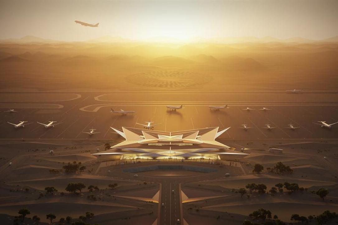 How the airport could look