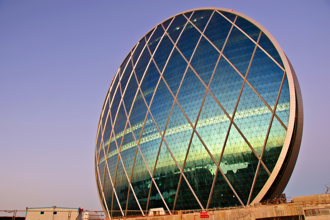 The Aldar Headquarters in Abu Dhabi was designed by MZ Architects