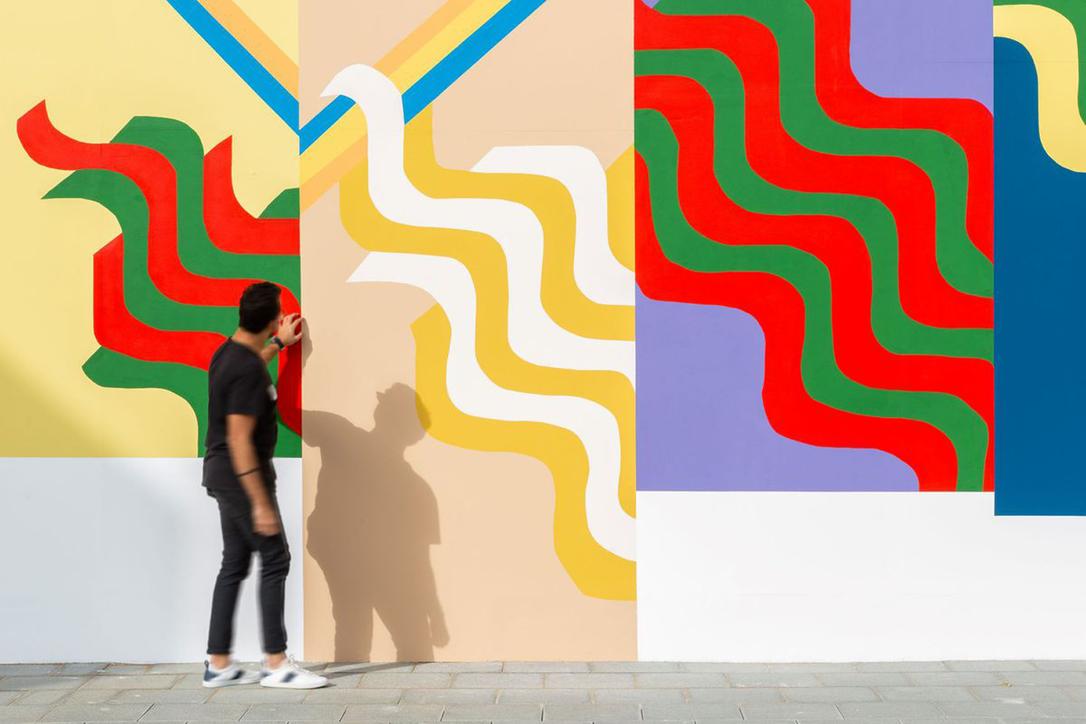 Mohamed Melehi-inspired mural in Alserkal Avenue