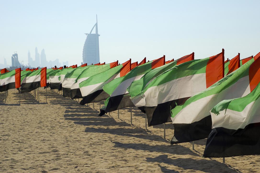 The celebration of the United Arab Emirates' National Day on Kite Beach in Dubai