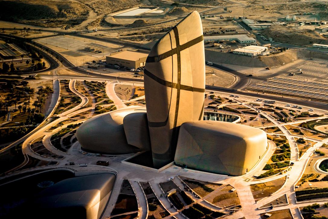 The 100,000 sqm King Abdulaziz Center for World Culture (Ithra) in Dhahran, Saudi Arabia