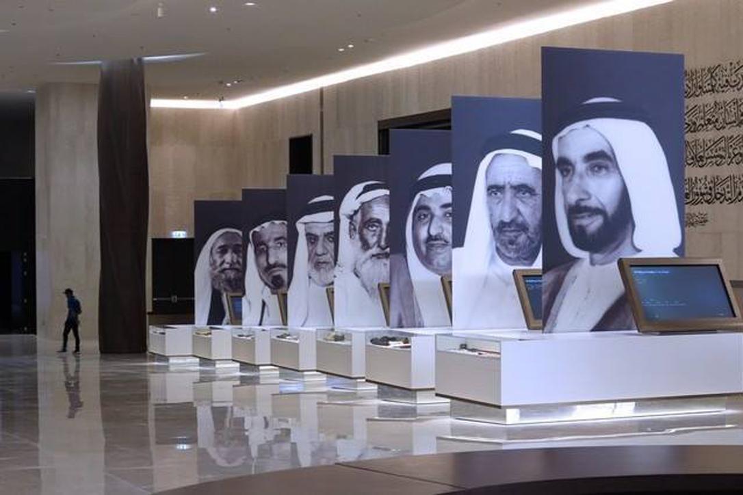 Ethihad Museum celebrates the UAE's Founding Fathers