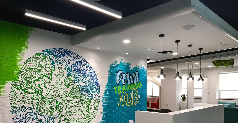 DEWA office by Broadway Interiors
